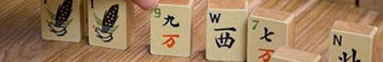 Darmowe Gry Mahjong - History of Mahjong