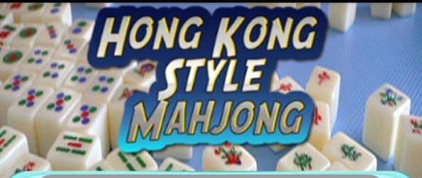 Hong Kong Style Mahjong - Play Mahjong the way it should be played.