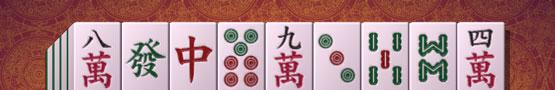 MMO Square - 4 Deceptively-Simple Mahjong Layouts for Puzzle Fans