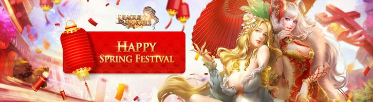 Celebrate Spring Festival with New Angel Ziannia in League of Angels!