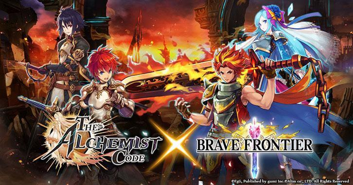 Mega Collaboration Between The Alchemist Code and Brave Frontier