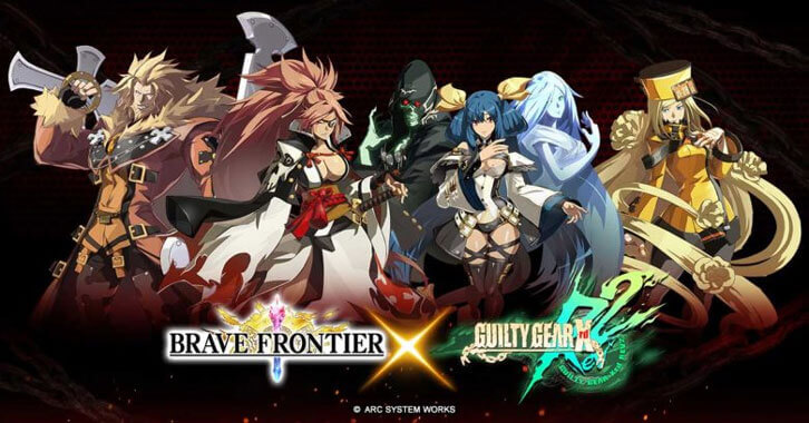 Rock Out with Another Round of Guilty Gear Xrd Rev 2 and Brave Frontier Collaboration