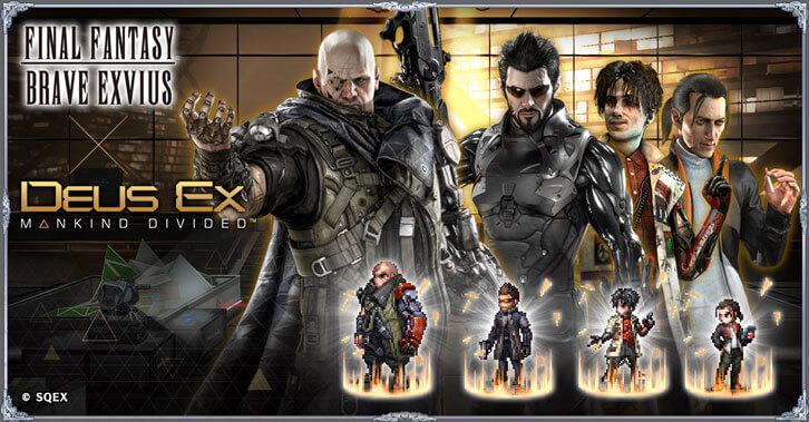 Final Fantasy Brave Exvius Embraces Augmentation with Deus Ex: Mankind Divided Collaboration Event
