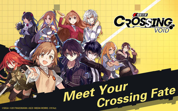 Pre-registration For Dengeki Bunko: Crossing Void Begins!
