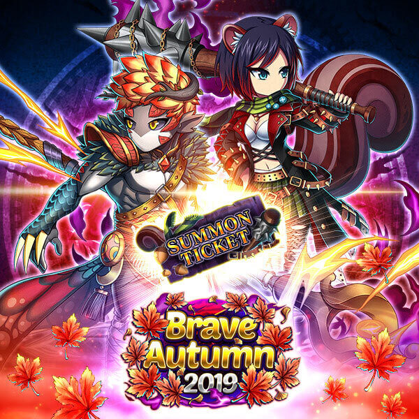Enjoy the Cooling Weather and Feel the Crunch of Falling Leaves with Brave Frontier This Autumn!