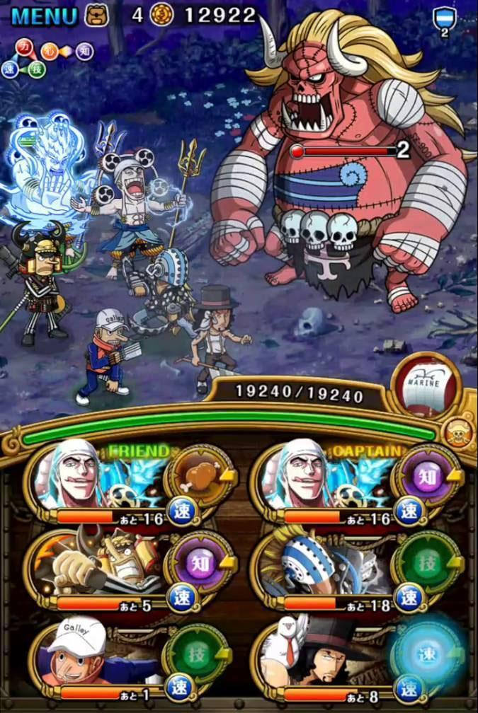 One Piece Treasure Cruise - MMO Square