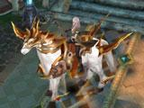 Cool horse mount in Dragon Ring