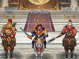 Romance of the Three Kingdoms gameplay