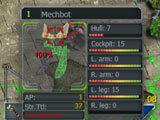 Melting World Online: Gameplay