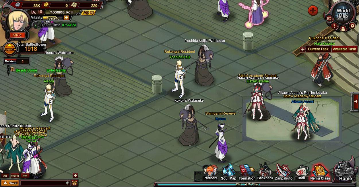 Bleach Online Boss FIght Bleach Online Human World ...