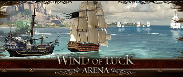 Wind of Luck - Take to the high seas as a pirate in a fabulous mmo game with your very own ship.