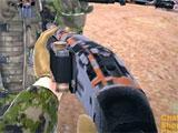 Big Bullet Shotgun