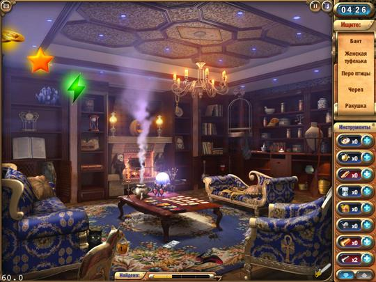 Fortune Telling Room in Mystery Manor: Hidden Adventure