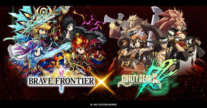 Celebrate Brave Frontier's Fourth Anniversary with the  Latest Guilty Gear Xrd REV 2 Collaboration