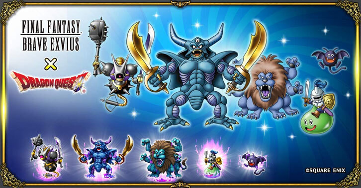 Dragon Quest Series Collaboration Event Arrives to Final Fantasy Brave Exvius with Launch