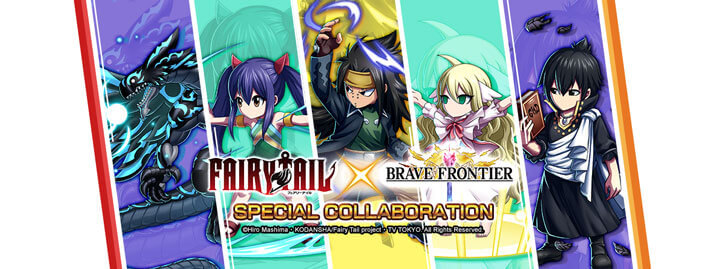 Fairy Tail Heroes Return Once More to Enchant the World of Brave Frontier