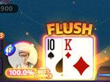 Mega Hit Poker: A flush