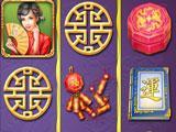 Chinese Slots Gameplay