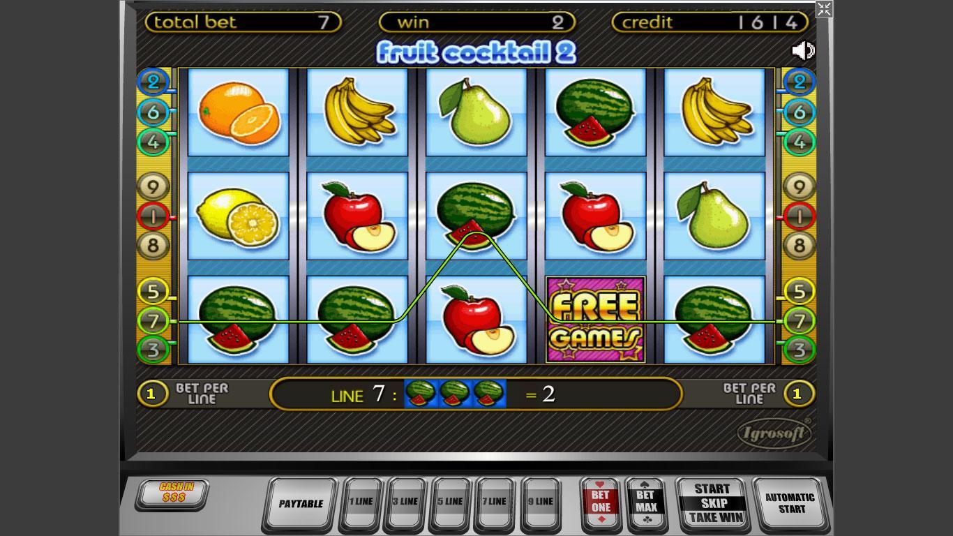 Игровой автомат алькатрас скачать