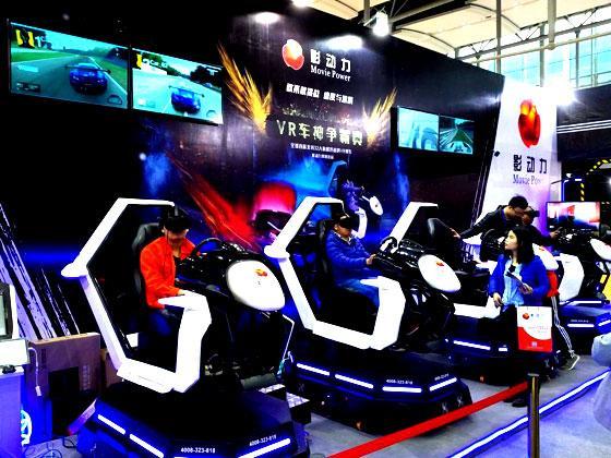 China VR Arcade