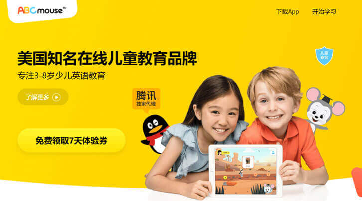 Tencent Partners with Age of Learning to Launch ABCmouse English Learning Program for Children in China