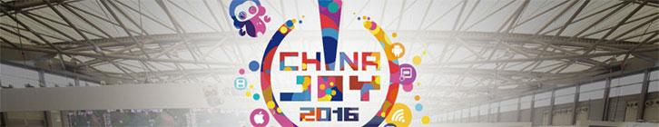 My Adventures and Misadventures at ChinaJoy 2016