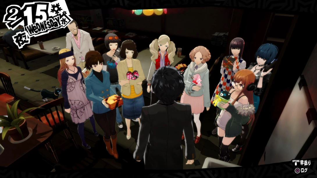 Persona 5 Social Links: Valentine's Day