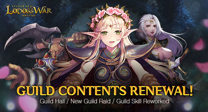 Record of Lodoss War Online's Guild Content Updated!