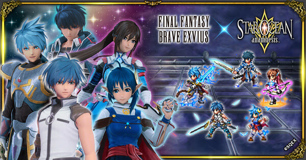 Final Fantasy Brave Exvius Goes Out of This World with Star Ocean Collaboration