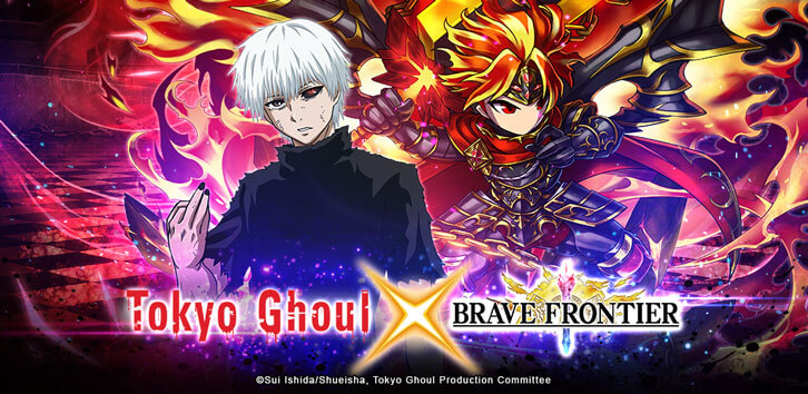 Announcing Brave Frontier X Tokyo Ghoul Collaboration Event Details