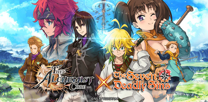 The Alchemist Code: Aid the Seven Deadly Sins to Defeat the Demonic Threat