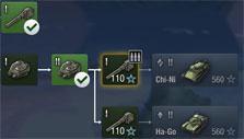 Tech tree in World of Tanks: Blitz