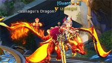 Dragons Awaken: Dragon mount
