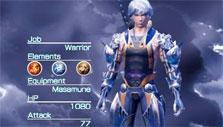 Mobius Final Fantasy: Job change