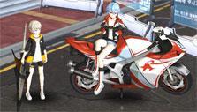 Closers: Cool bike