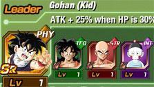 Team lineup in Dragon Ball Z Dokkan Battle