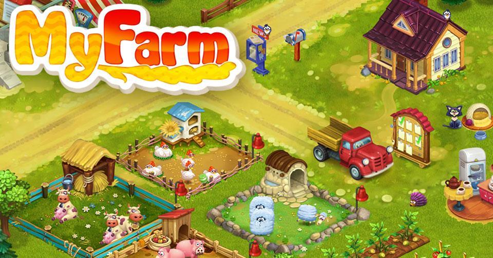 My Farm - WWGDB