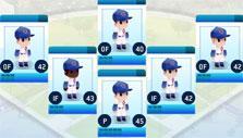 MLB Ballpark Empire: Build your dream team