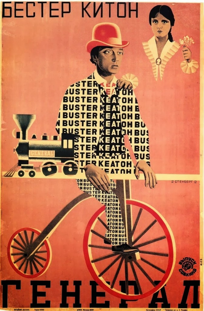 1929 The General (Buster Keaton)