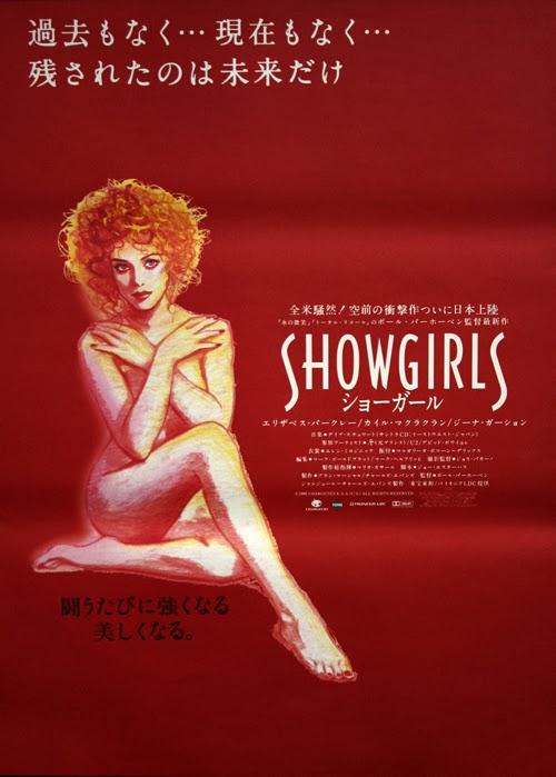 SHOWGIRLS - Japanese Poster