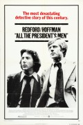 all_the_presidents_men_xlg