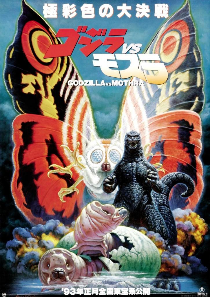 godzilla_vs_mothra_1992_poster_02_high_resolution_desktop_1940x2737_wallpaper-428888