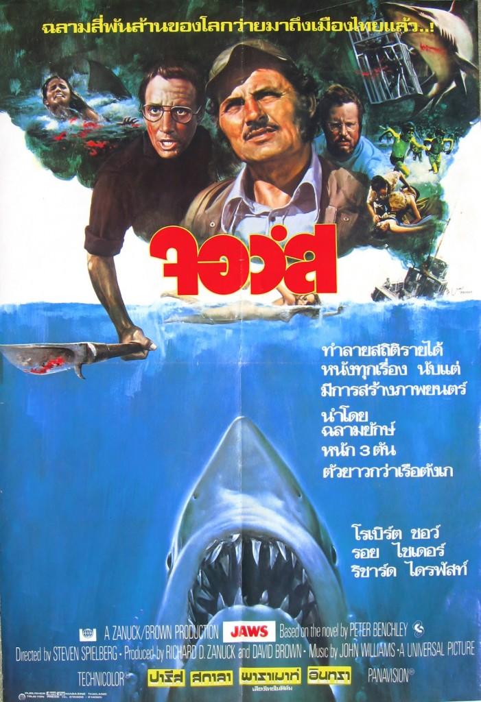 Jaws (1975) Thailand