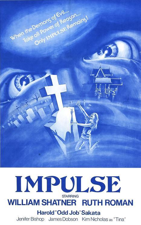 Poster for Impulse