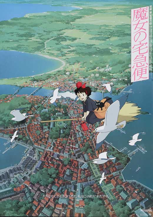 kikis-delivery-service-movie-poster-1989-1020695406