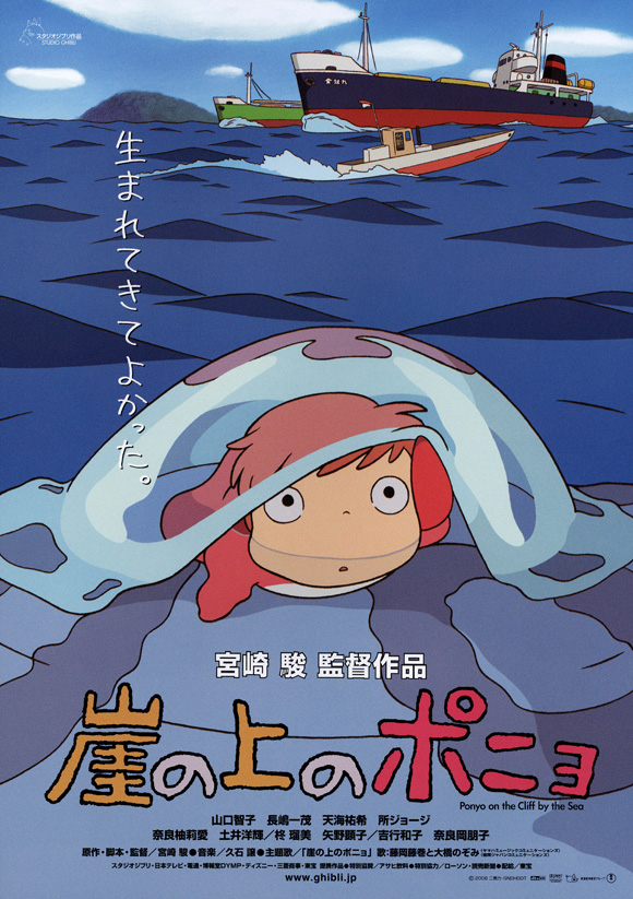 ponyo-on-the-cliff-movie-poster-2008-1020417340