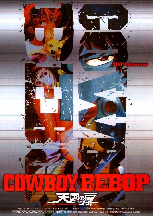 Poster for Cowboy Bebop: Knockin' on Heaven's Door