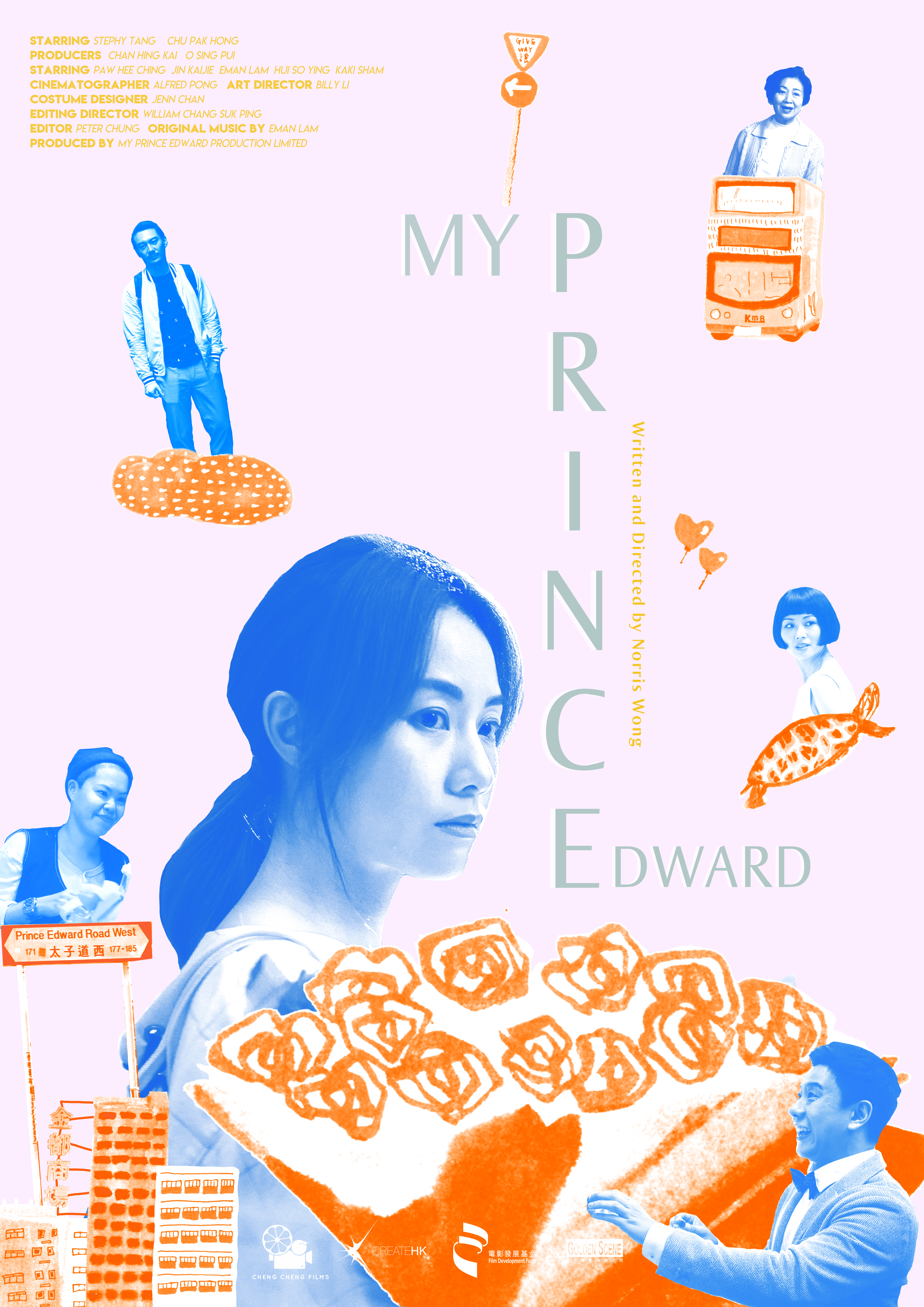 Poster for My Prince Edward