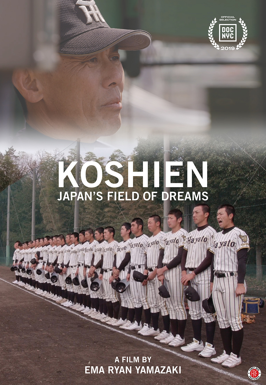 Poster for Koshien: Japan's Field of Dreams
