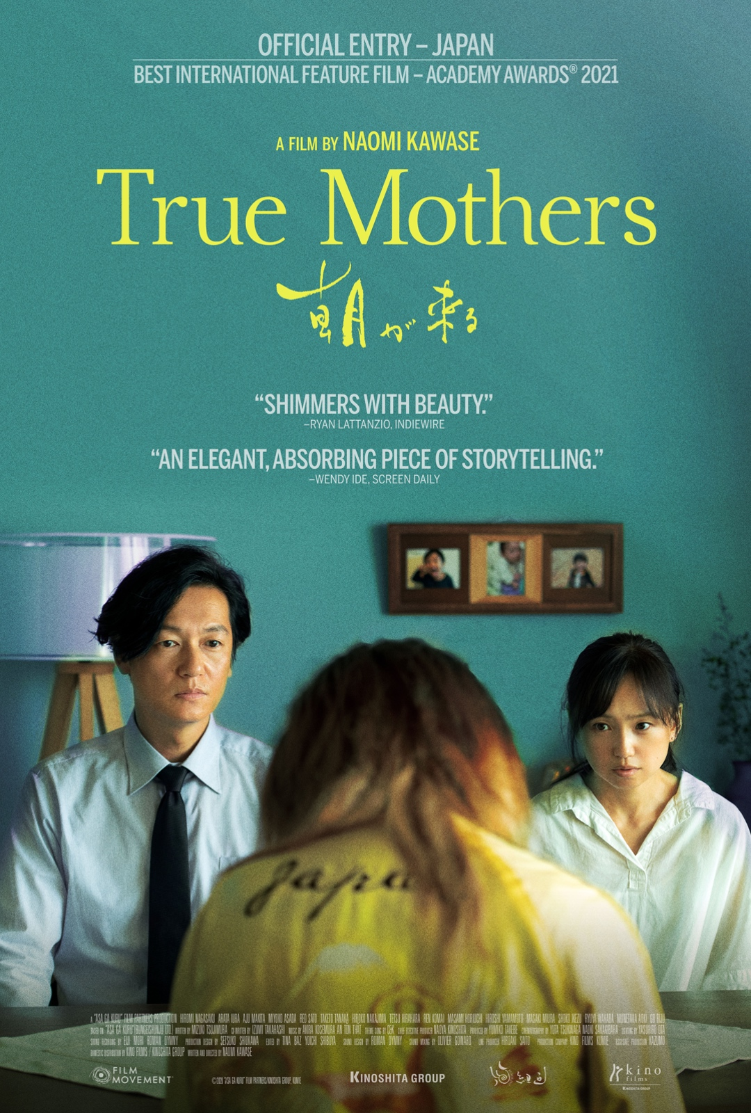 Poster for True Mothers